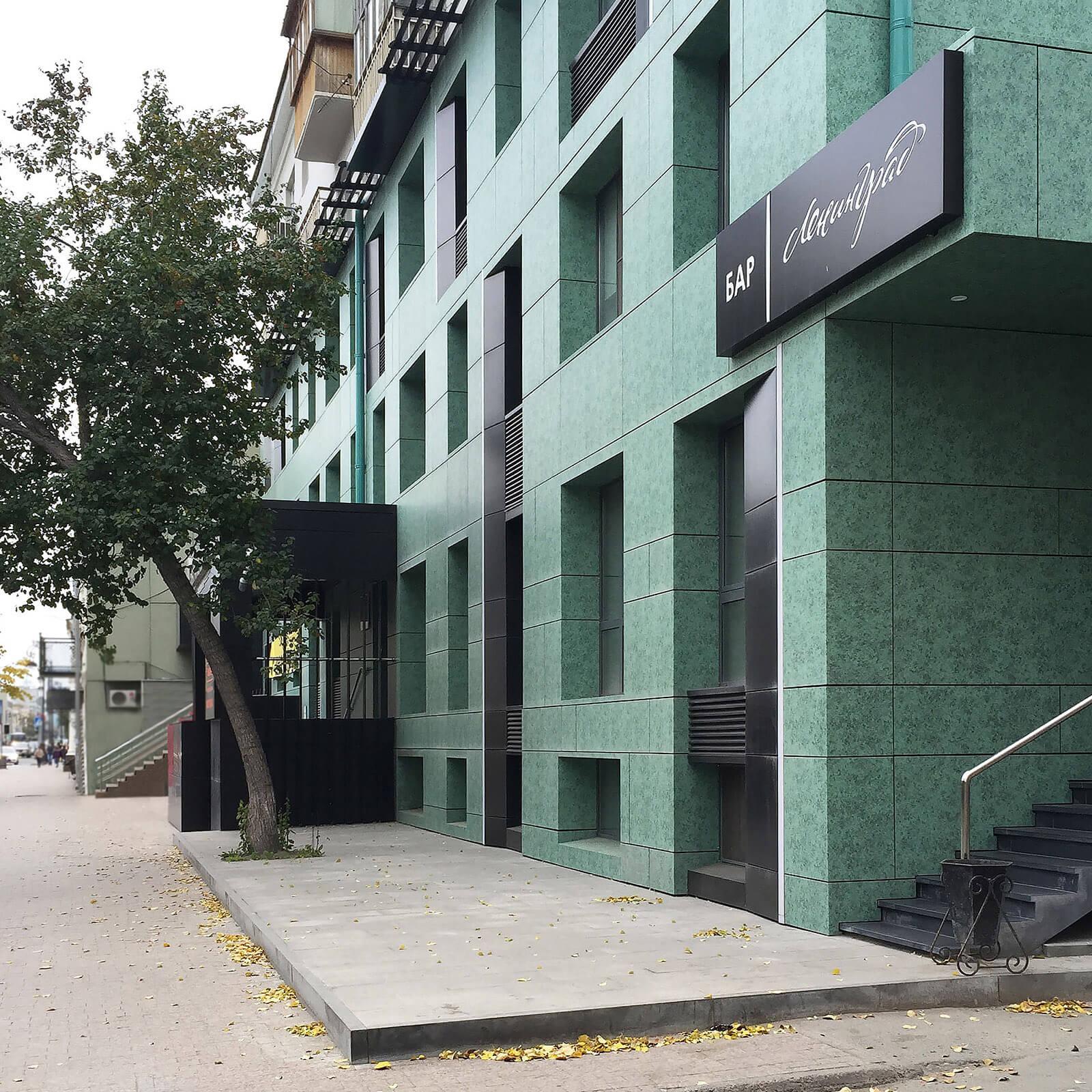 Реферат: Проектирование придорожного комплекса